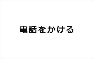052-269-3357