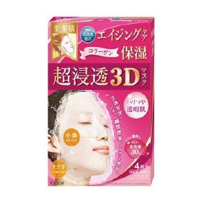 肌美精 うるおい浸透マスク3D エイジング保湿 4枚
